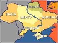 20031003143808ukr-map203