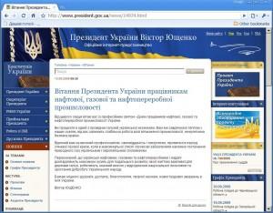 Yushchenko-Oil-Gas