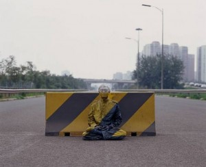 Арсеній невидимка у Китаї